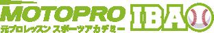 MOTOPRO IBA 元プロレッスン スポーツアカデミー